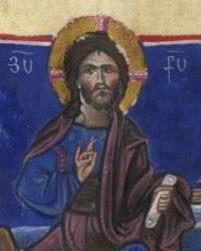 Բանք Սրբոց․ մաս 2