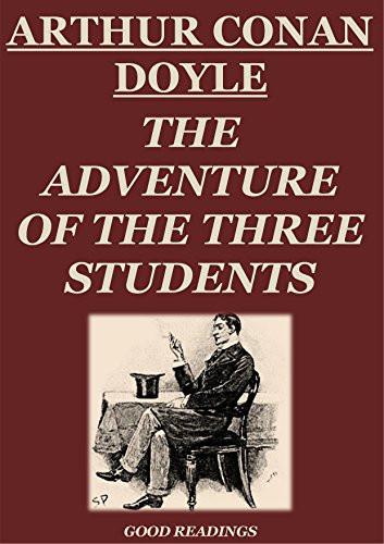 Երեք ուսանող