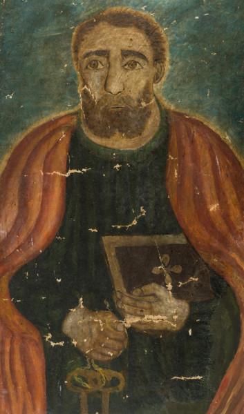Պետրոս Առաքեալի ընդհանրական առաջին թուղթը