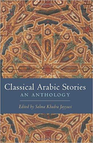 Արաբական պատմվածքներ