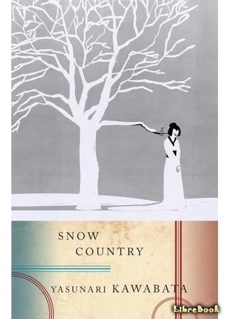 Ձյունոտ երկիր