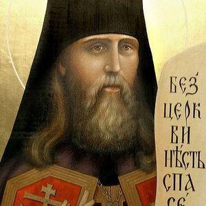 Իլարիոն Արքեպիսկոպոս «Քրիստոնեություն չկա առանց եկեղեցու»