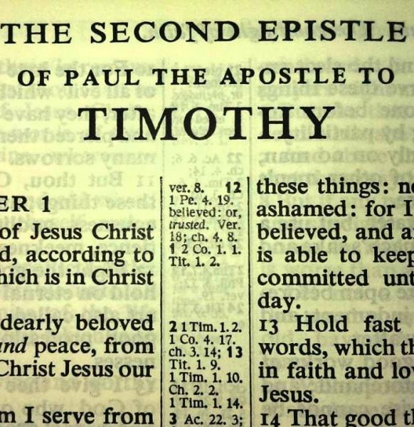 Պօղոս Առաքեալի երկրորդ թուղթը Տիմոթէոսին