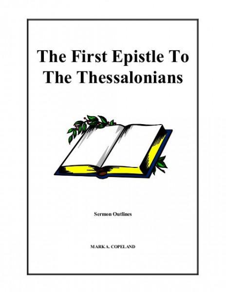 Պօղոս Առաքեալի առաջին թուղթը թեսաղոնիկեցիներին