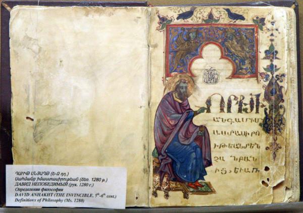 Սուրբ Դավիթ Անհաղթ