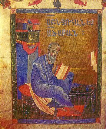 Սուրբ Յակոբոս Առաքեալի ընդհանրական թուղթը