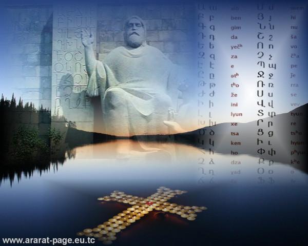 Տեսիլքներ և մարգարեություններ ի հայս