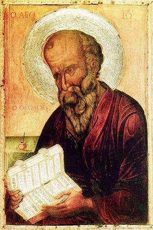 Յայտնութիւն Յովհաննու Առաքելոյն և Աստուածաբան Աւետարանչին